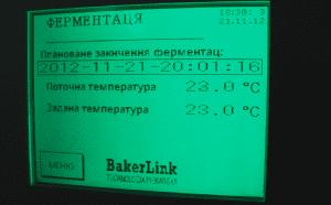 panel sterowania Ukraina